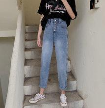 Женские джинсы с пряжкой zosol повседневные свободные прямые