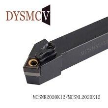 цена на 1PC MCSNR2020K12 MCSNL2020K12 CNC External Turning Tool holder Metal Lathe Cutting Tools  without blade