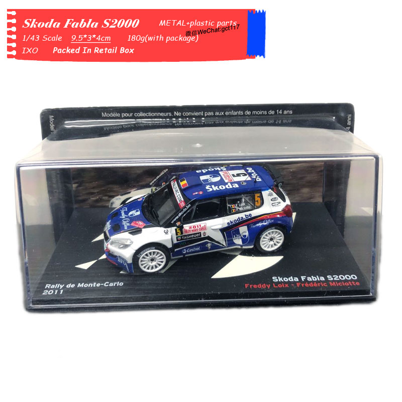 IXO 1/43 Scale SKODA Fabia S2000 #5 Racing Car Diecast Metal Car Model Toy For Gift,Kids,Collection,Decoration