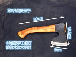 OUTDOORS High quality Rescue Multifunctional Explosion-proof Axe Camp Artillery Fire Rescue Axe Hammer