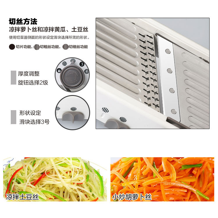 Stainless steel multi-function chopper,