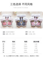 Puppy Dog Shoes Winter Small Dog Cotton Shoes Autumn And Winter Shoes Set Habit Chien Chaussure Pet Supplies DD6D150