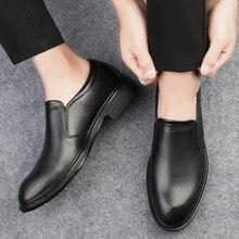Мужская деловая кожаная обувь; удобная повседневная кожаная обувь для отдыха; дышащая мужская обувь; Zapatos De Hombre; модная обувь на плоской подошве;* 8078