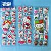 TAKARA TOMY Fashion Cartoon Hello Kitty Three-dimensional Bubble Sticker Simple Creative Reward Sticker