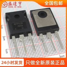 VS-40TPS12A 40TPS12A 40A 1200V SCR TO247