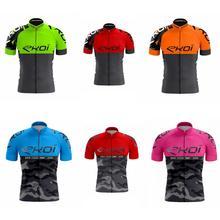men areo Cycling Jersey Tops Summer Racing Clothing Ropa Ciclismo Short Sleeve mtb Bike Shirt Maillot