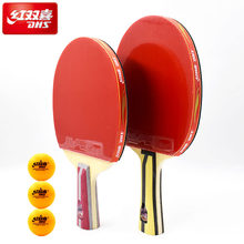 Table Tennis Racket Training Set 1PCS Ping Pong Paddle with 3PCS Balls Retractable Rubber Film Professional Trainer Accessories(China)
