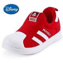2019 Disney Childrens Comfortable Sports Shoes Lightweight Sneakers For Boys And Girls Non-slip Brethable Casual