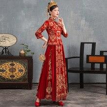 Bride Formal Vintage Embroidery Long Cheongsam Chinese Wedding Dress Women Banquet Costume китайская одежда