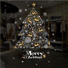 ПВХ рождественские наклейки на стену Снежинка украшения для