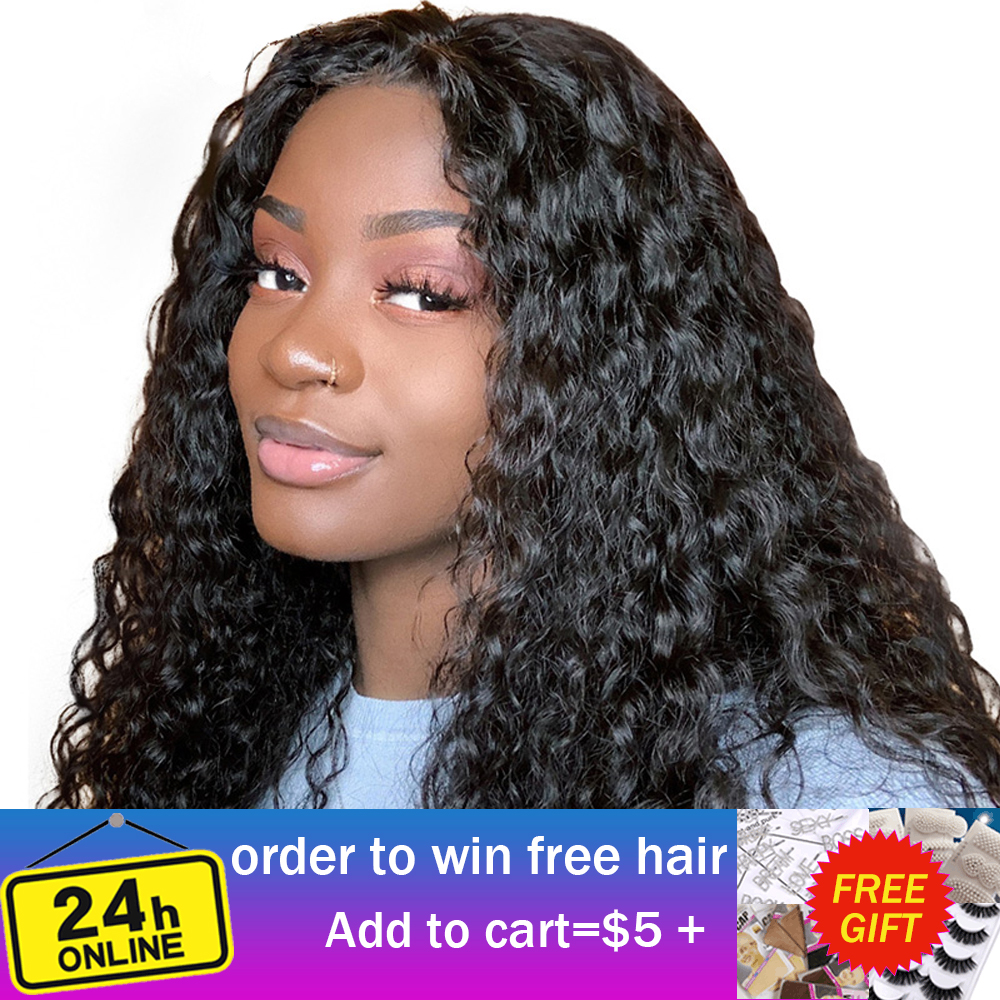 13x4 VSHOW Peruvian Water Wave Lace Front Wig Pre Plucked With Baby Hair 150% Density Remy Water Wave Human Hair Wig