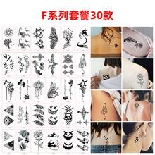 30pas/lotsmall fresco geométrico homem e mulher simulação tatuagem adesivos elegante adorável animais duradoura