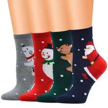 8 шт/лот 4 пары рождественские носки Санта Клаус снег для мужчин