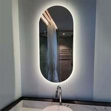 Вертикальный прямоугольник Ванная комната светодиодный косметическое