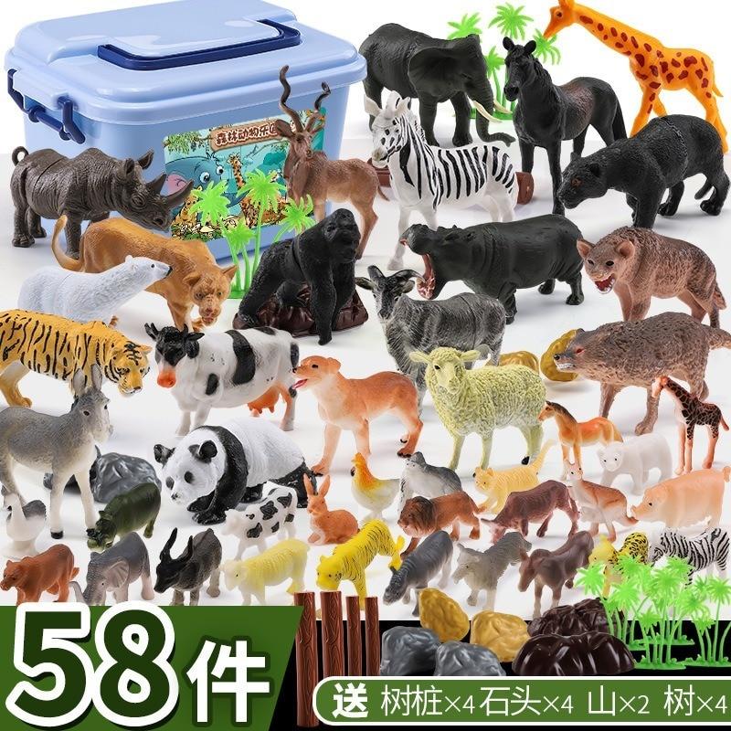 58Pcs Original Genuine Wild Zoo Farm African Savanna Lion Animal King Tiger leopard Panda Elephant Bear Model Toys Children Gift
