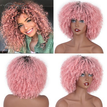 Vigorous 12inch Afro Kinky Curly Wig With Bangs High Temperature Fiber Natural Hair Ombre Pink Synthetic Wigs for Cosplay(China)