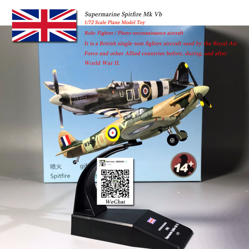 Amer Military Model 1: 72 World War II The United Kingdom Spitfire Fighter Plane Classic Crew Alloy Aircraft Model Toy