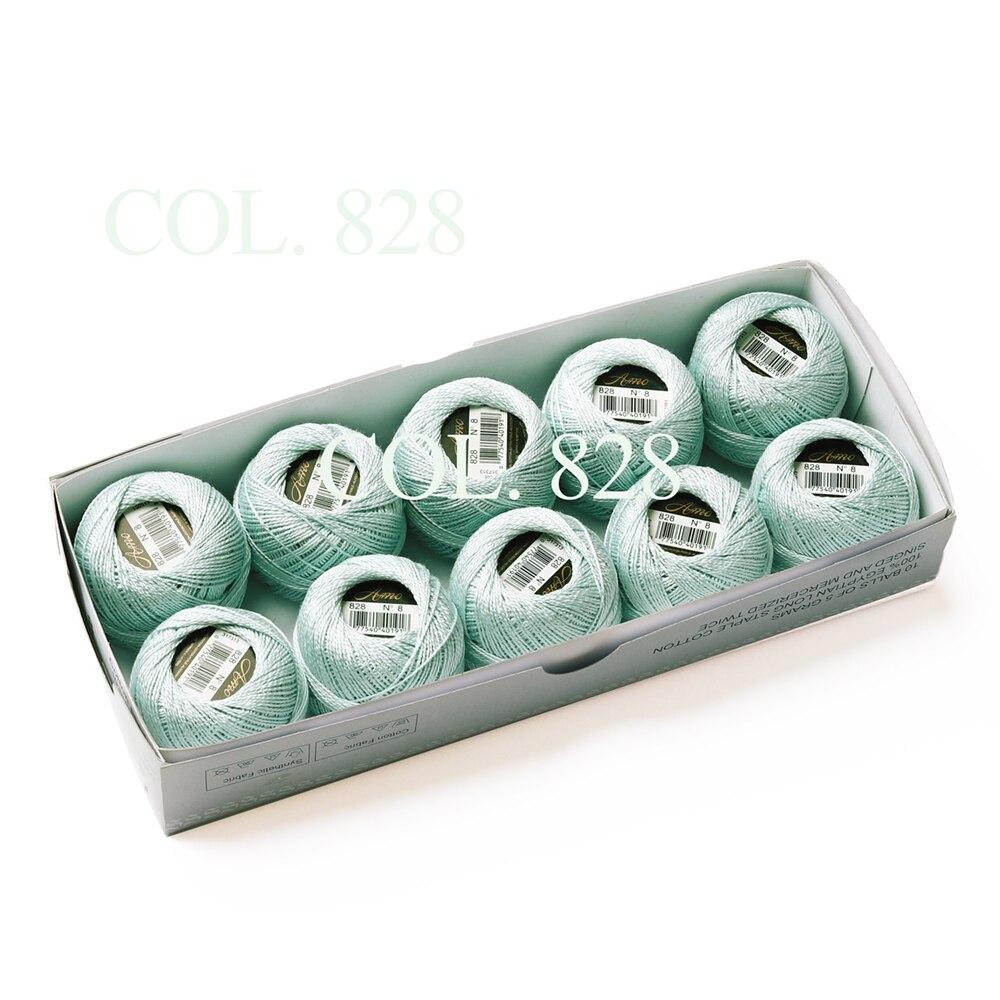 Размер 8 жемчужный хлопок крючком нить 43 ярдов Двойной Мерсеризованный длинноштапельный Египетский хлопок 79 DMC цвета доступны 10 коробка с шариками - Цвет: 828