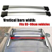 2X93 см-99 см 97 см Универсальная автомобильная антенна подвесная корзина верхний рельс поперечная полоска бар багаж Перевозчик Для поднятой рейки