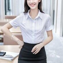 Women Shirts Elegant Blouse White Shirt Korean Fashion Solid Plus Size Blusas Mujer De Moda 2019