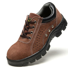 Safety shoes, safety shoes, protective shoes, anti-smashing, puncture, oil resistance, acid and alkali factory wholesale printio birdman