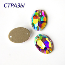 CTPA3bI 3210 AB Color Oval Shape Beads For Jewelry Making Crystal Rhinestones Crafts Charms Strass Needlework Accessories