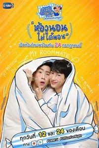 恋上你的床2泰国综艺[第04集]