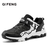 2019 جديد ربيع الخريف الأطفال في الهواء الطلق الرياضة حذاء للسير مسافات طويلة ، تسلق الصخور الاطفال الرحلات الأحذية ، الصبي طالب أحذية رياضية كاجوال|أحذية المشي لمسافات طويلة|الرياضة والترفيه -