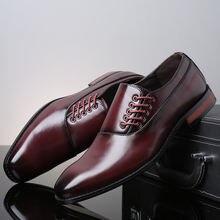 Мужские кожаные туфли на плоской подошве коричневые классические