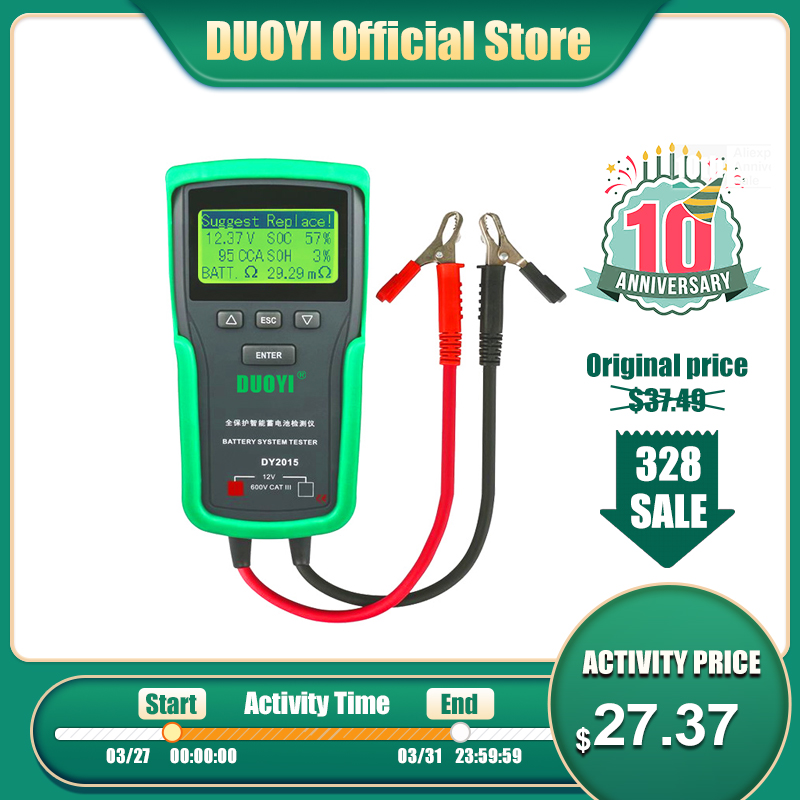 DUOYI DY2015 12V Car Battery System Tester Capacity Maximum Electronic load Battery Cranking Charge Test Digital Diagnostic Tool