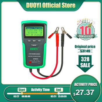 DUOYI DY2015 12V system baterii samochodowej Tester pojemność maksymalne obciążenie Test rozruchu akumulatora cyfrowe narzędzie diagnostyczne tanie i dobre opinie Elektryczne Tester Akumulatora pojazdu Metal and plastic English 0-99mΩ 100-1700CCA 3AH~250AH 0~100 Lead-acid battery