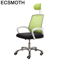 Office Furniture Taburete Sillones Sedie Bureau Lol Stoel Sillon Armchair Sessel Fauteuil Cadeira Poltrona Gaming Computer Chair