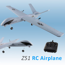 2.4G 2CH Predator Remote Control RC Airplane 660mm