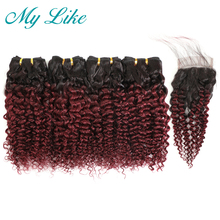 50g/pc Ombre Brazilian Curly Hair Bundles with Closure 1b/99j Burgundy Short Ombre Human