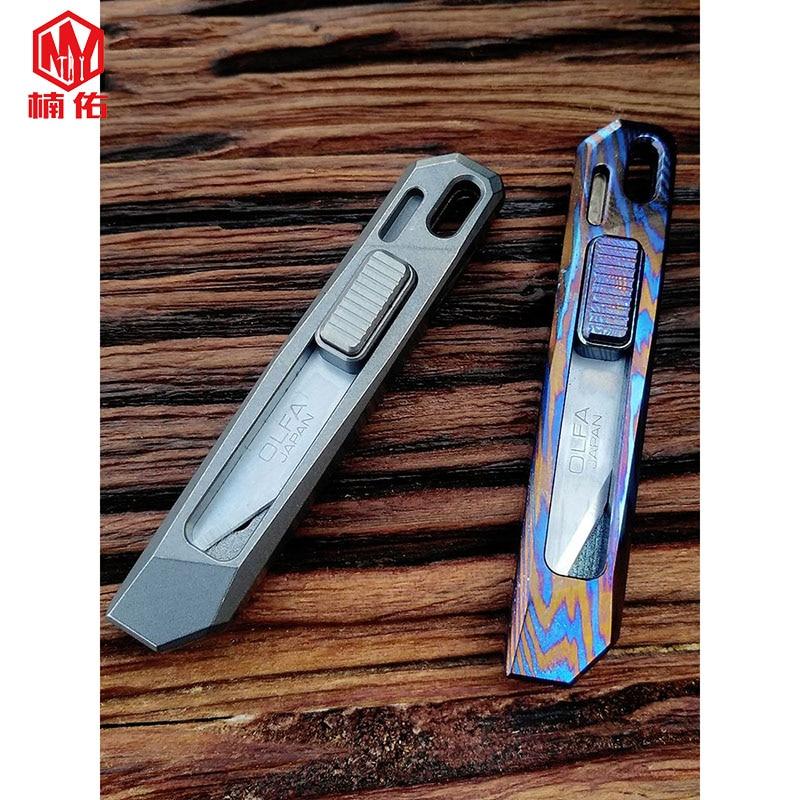 1PC  Damascus Steel Titanium Alloy Damascus Utility Knife EDC Outdoor Pocket Tool Small Knife Key Keychain Mini Knife Pendant