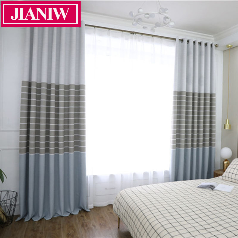 check MRP of striped curtains horizontal