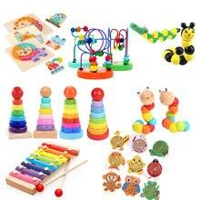 Математические игрушки Монтессори для мальчиков и девочек деревянные