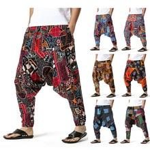 2021 New Men's /Women's Cotton Harem Yoga Loose  Pants Suspender  Trousers Streetwear