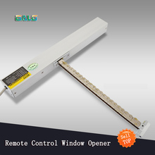 Automatyczny otwieracz do okien domowych/elektryczna domowa otwieracz do okien (pilot + odbiornik są dołączone) otwarty 300mm srebrny