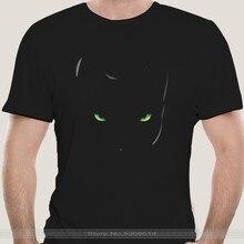 T-shirt d'été en coton pour hommes, marque teeshirt, CAMISETA gruppo MUSICA AnOS 70 80 SEVILLA TRIANA ROCK GATO OJOS LIN