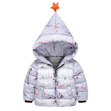 Down Jacket For Girls 1-5 Years Baby Girl Clothes Boys Warm Coat Outerwear Clothes Kids Cotton Padded Winter Coat Girls kids clothing 2017 winter boys warm clothes child cartoon padded coat trousers suits girl sportswear high quality babys jacket