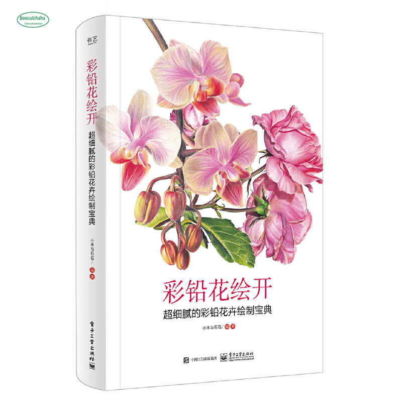 Color Lead Pencil Flower Painting Book Super Fine Color Drawing Collection With 34 Popular Flowers Arts Photography Aliexpress