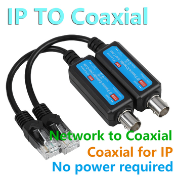 IP Network Coaxial Transmitter Receiver Extender Safe Transmission Cables For IP NVR Camera 1 Pair 10/100Mbps IP to Coaxial 1