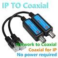 IP сети коаксиальный кабель hdmi передатчик и приемник Extender безопасный кабели для передачи для IP камера NVR 1 пара 10/100 Мбит/с IP к коаксиальный каб...