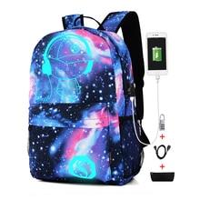 Модный Светящийся рюкзак для мужчин и женщин, Оксфорд, анти вор, школьные сумки для девочек, мальчиков, студентов, милый USB зарядный рюкзак для ноутбука