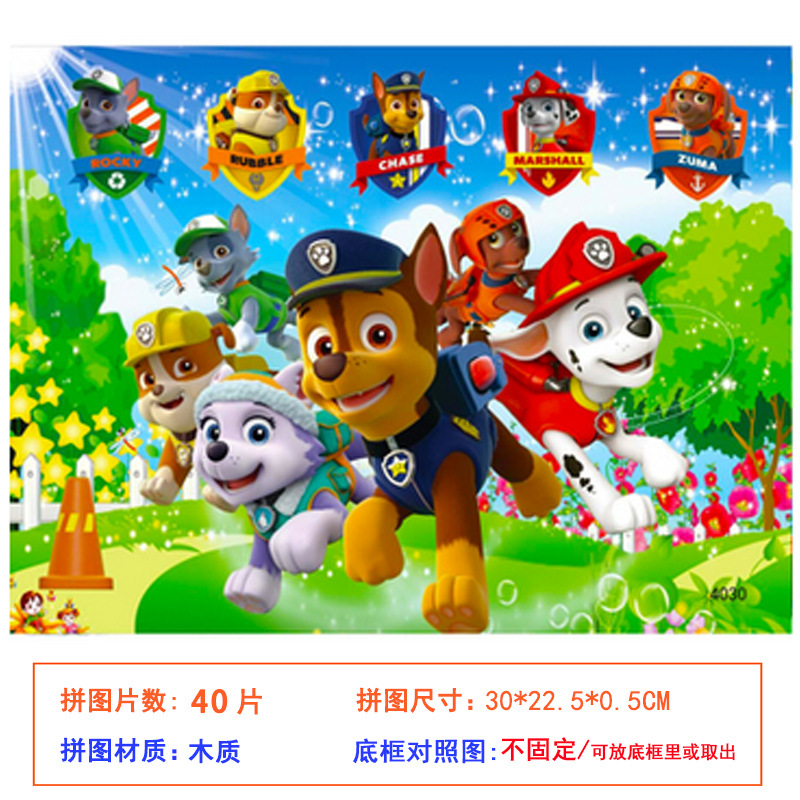 Paw Patrol Puzzle Birthday Gift Boy Toys For Children Wooden Puzzles