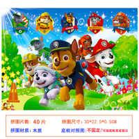 Paw Patrol Puzzle Geburtstag Geschenk Junge Spielzeug für Kinder Holz Puzzles