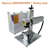 30W raycus split fiber laser marking machine metal engraving with rotary for all kinds of