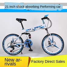 20-Inch Folding Children's Mountain Bike Camouflage 21-Speed Shock Absorption Bicycle