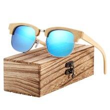 BARCUR Wood Polarized Sunglasses Bamboo Wooden Sunglasses Be
